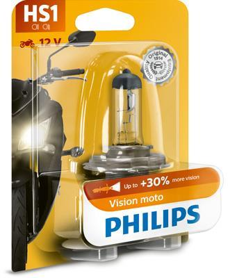 Ampoule PHILIPS 12636BW