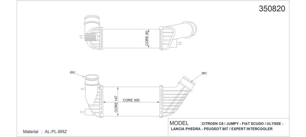 Intercooler, échangeur KALE 350820